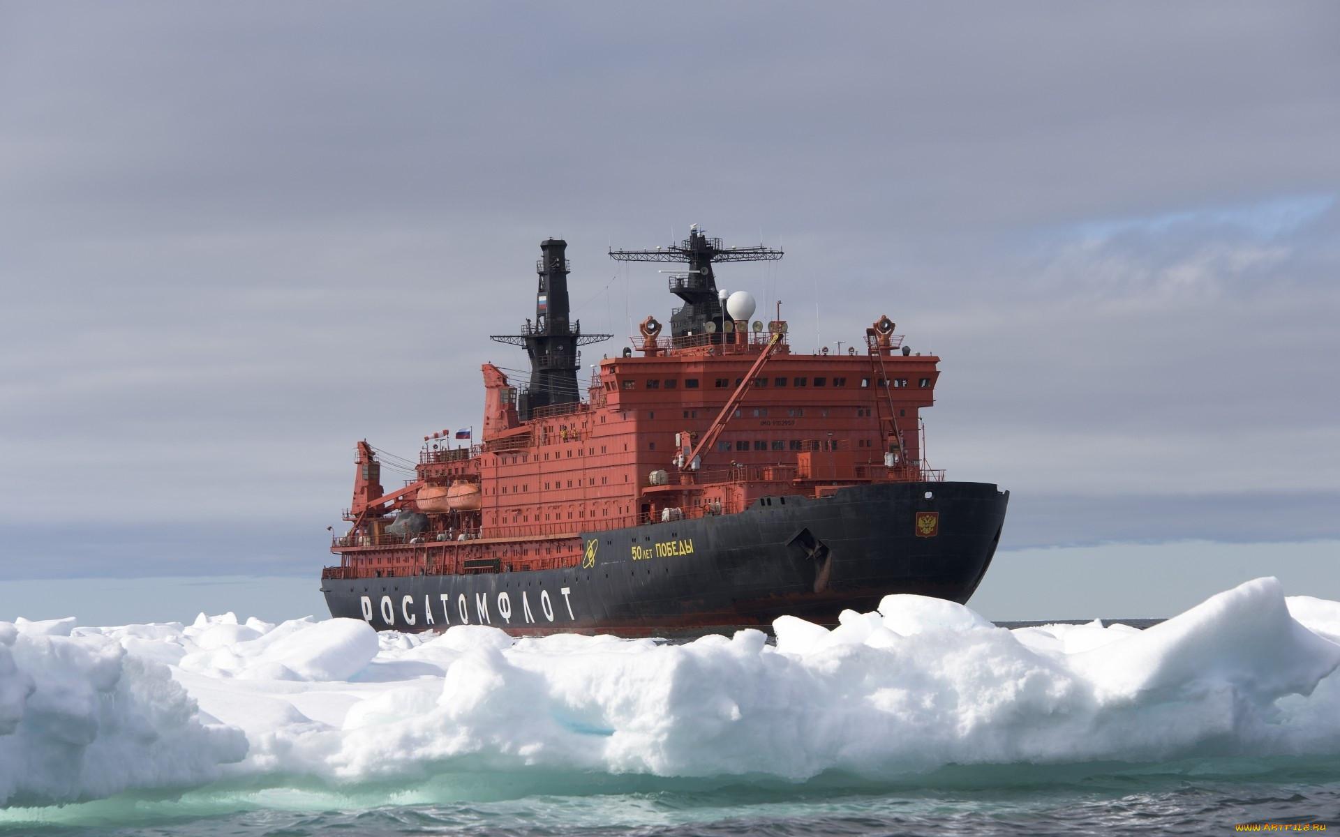 корабли ледоколы фотографии кусочки